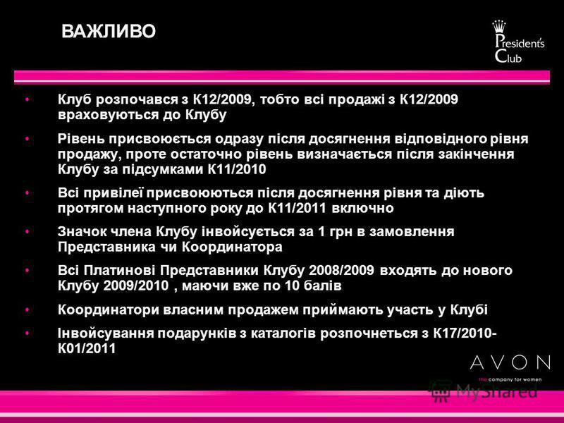 VIP – каталог Вихідні в Римі на двох Поїздка в Єгипет на двох Холодильник Плазменна ТВ- панель Стильный сучасний ноутбук