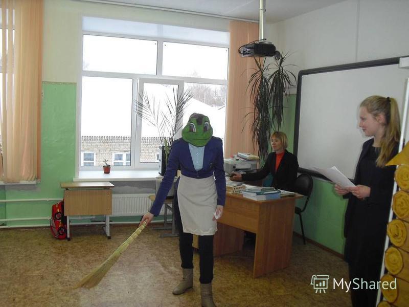 Сценарий для спектакля для 8 класса