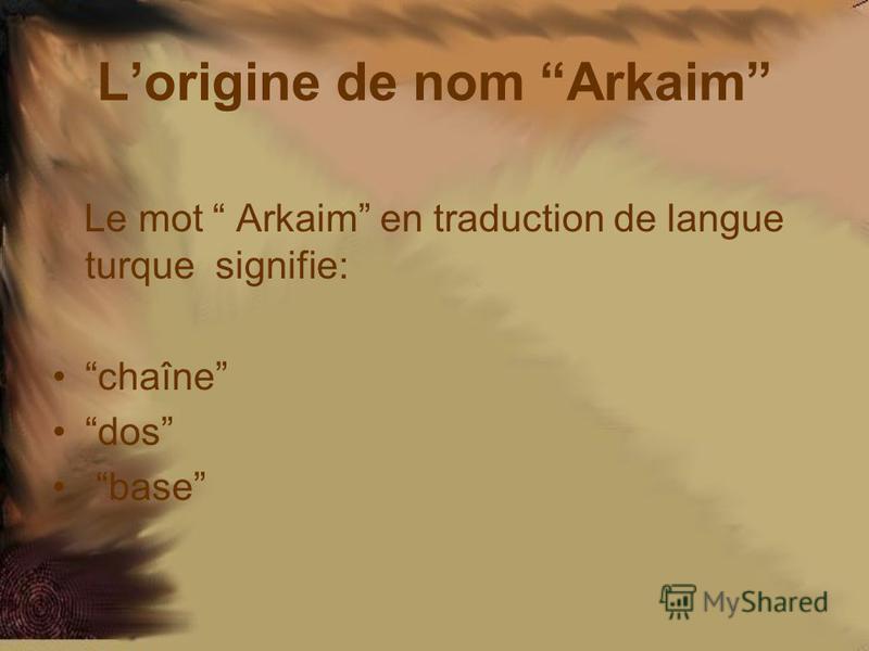 Lorigine de nom Arkaim Le mot Arkaim en traduction de langue turque signifie: chaîne dos base