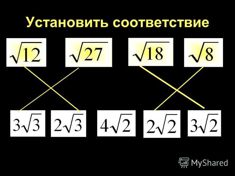На какие группы можно разделить выражения б г д а в 513 = 65