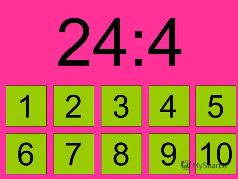 16:4 1 2 3 4 5 7 8 9 610