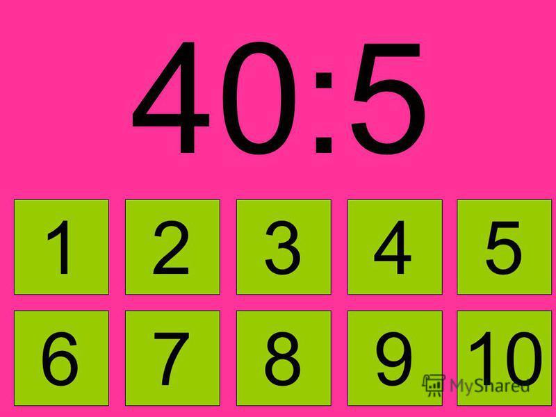 50:5 1 2 3 4 5 7 8 9 610