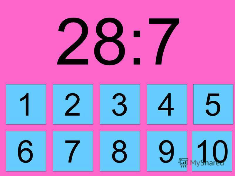 7:77:7 1 2 3 4 5 7 8 9 6