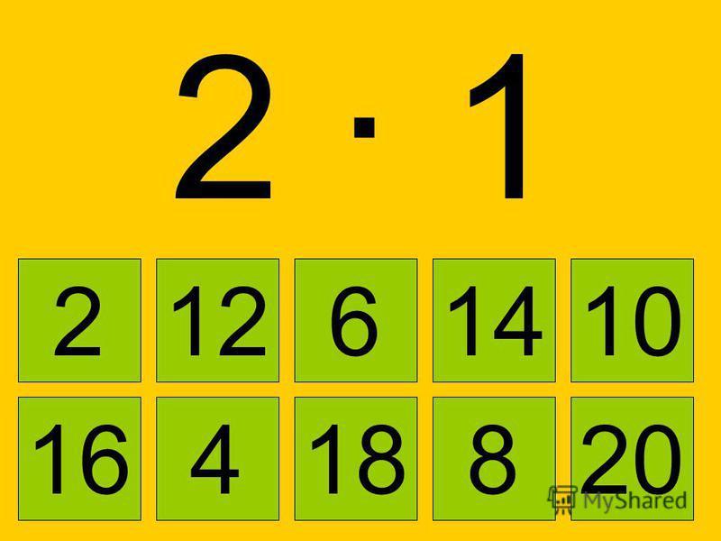 2 · 92 · 9 212 16 4 614 18 8 10 20
