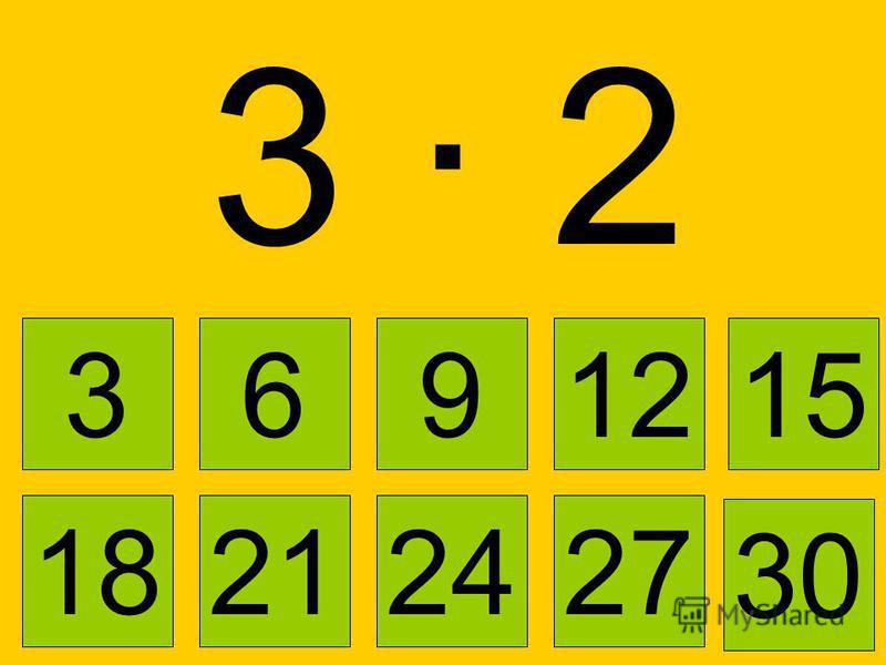 3 · 1 3 6 91215 21242718 30