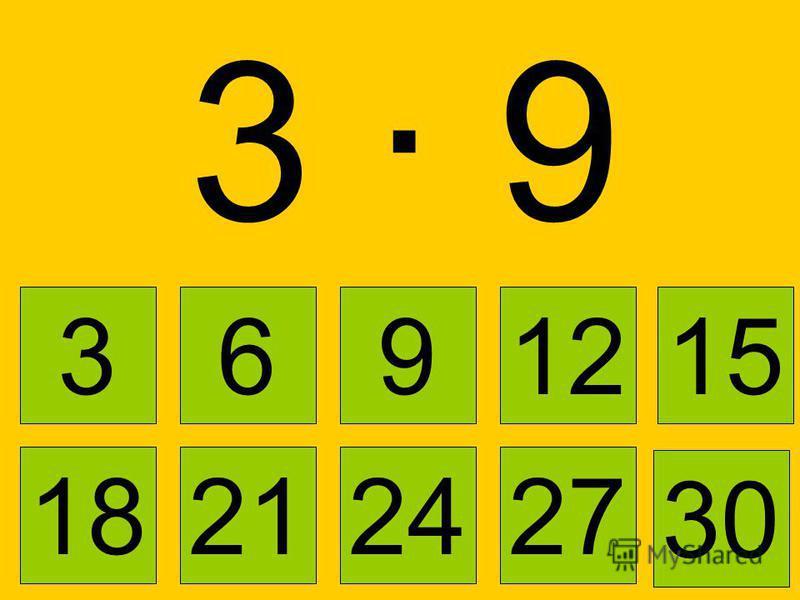 3 · 4 3 6 91215 21242718 30