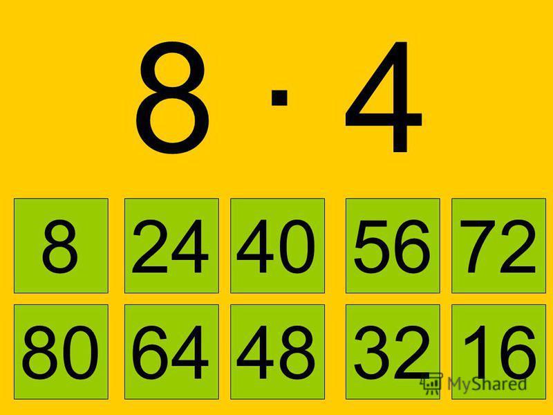 8 · 68 · 6 856724024 3264164880