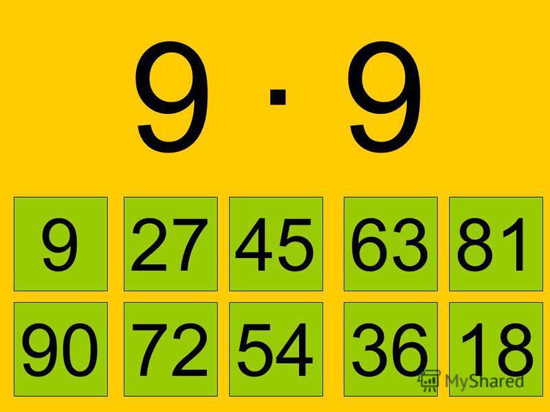 9 · 39 · 3 963814527 3672185490