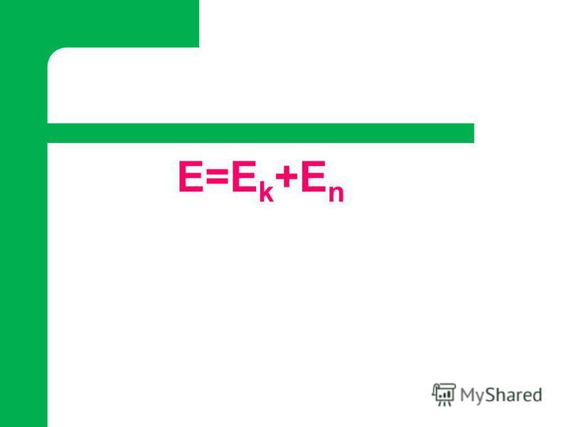 E=E k +E n