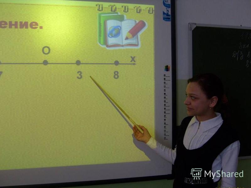 Преимущества для преподавателей. Поощряет импровизацию и гибкость, позволяя рисовать и делать записи поверх любых приложений и веб-ресурсов. Позволяет использовать различные стили обучения, возможность обращаться к всевозможным ресурсам, приспосаблив