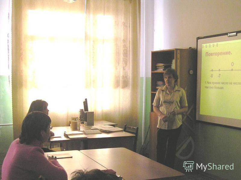 Педагогика и интерактивные доски. Обучение с помощью интерактивных досок мало, чем отличается от привычных методов преподавания. Основы успешного проведения урока одни и те же, независимо от технологий и оборудования, которое использует преподаватель