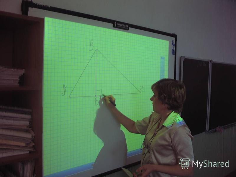 Доска позволяет показывать слайды, видео, делать пометки, рисовать, чертить различные схемы, как на обычной доске, в реальном времени наносить на проецируемое изображение пометки, вносить любые изменения и сохранять их виде компьютерных файлов для да