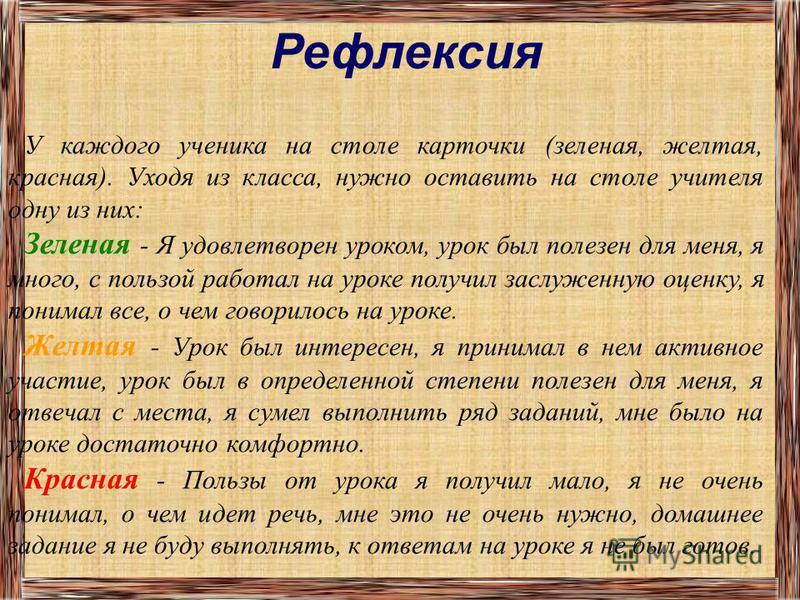 Домашнее задание §2.7 (стр. 75 - 78) ПР 7 (2) (с.186) в тетради.