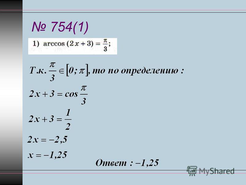 754(1)