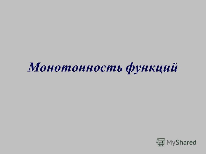 D(f)=(-; -1)U(-1;1)U(1; +) D(f)=[5/3; +) D(f)=[0,5; 3)U(3; +) D(f)=[-3; -1)U(-1;1)U(1; +) D(f)=(-; +) D(f)=(-; -0,4)U(-0,4;1)U(1; +)