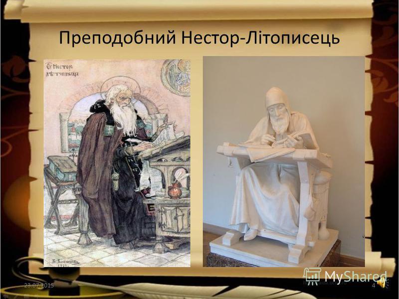 Преподобний Нестор-Літописець 23.07.20153 http://aida.ucoz.ru