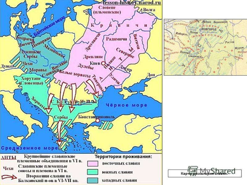 Карты расселения славян.