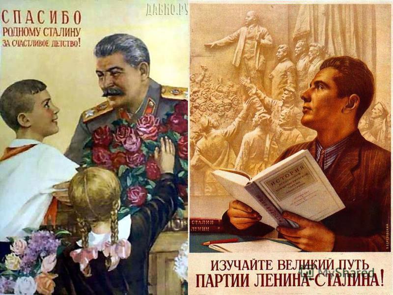 Советская мода 1920-х годов