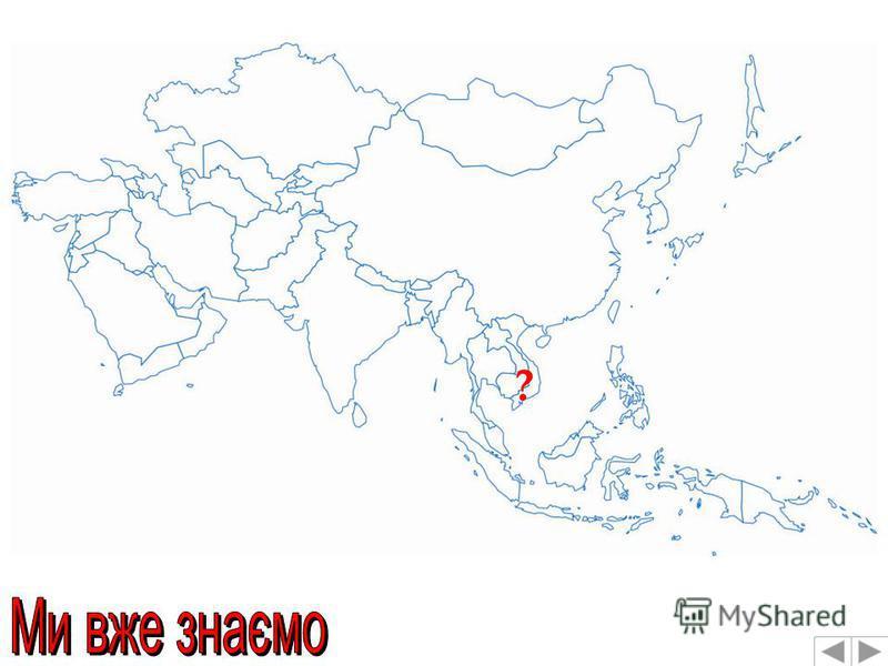 Джакарта Індонезія