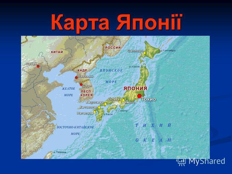 Карта Японії