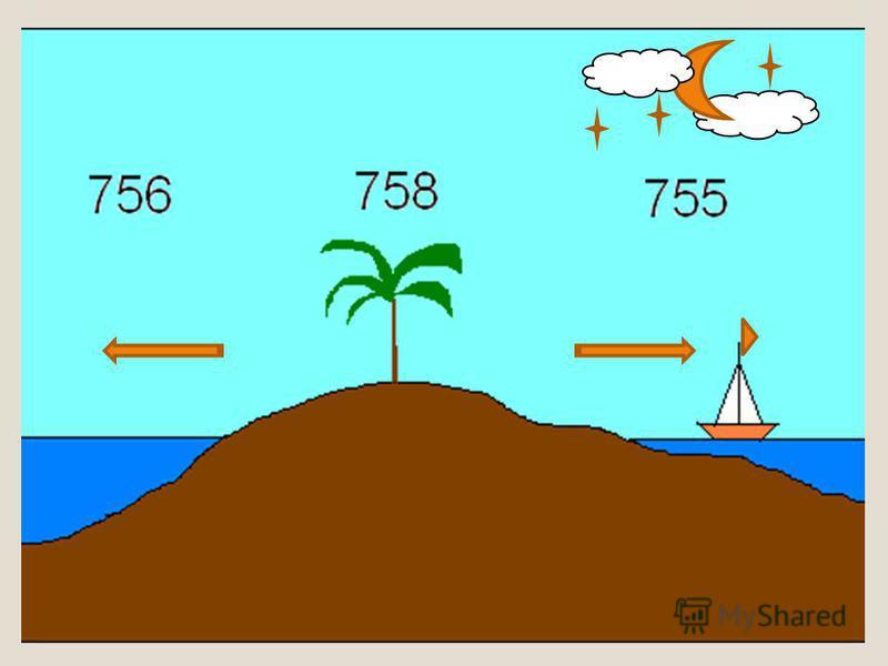 алшкв флюгер штиль наемоме ь фрото рт б 1 5 4 3 2 1. Резкое усиление ветра 2. Показывает направление ветра 3. Безветрие 4. Прибор для определения направления и силы ветра 5. Придумал измерять силу ветра в баллах 6.Прибор, для измерения давления возду