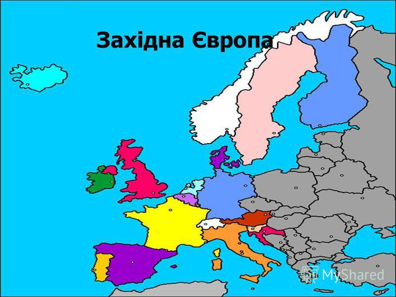 Європа Західна Європа Центральна Європа Східна Європа