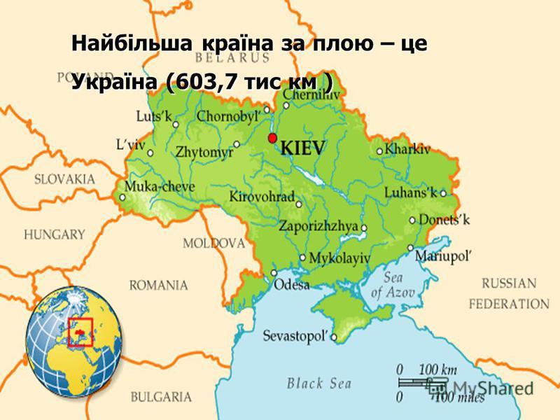 Загальна кількість краї становить 43. Площа Європи 10,8 млн. квадратних кілометрів. Кількість населення - приблизно 708 млн осіб.
