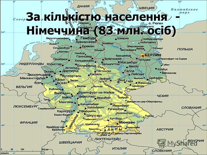 Найбільша країна за плою – це Україна (603,7 тис км )