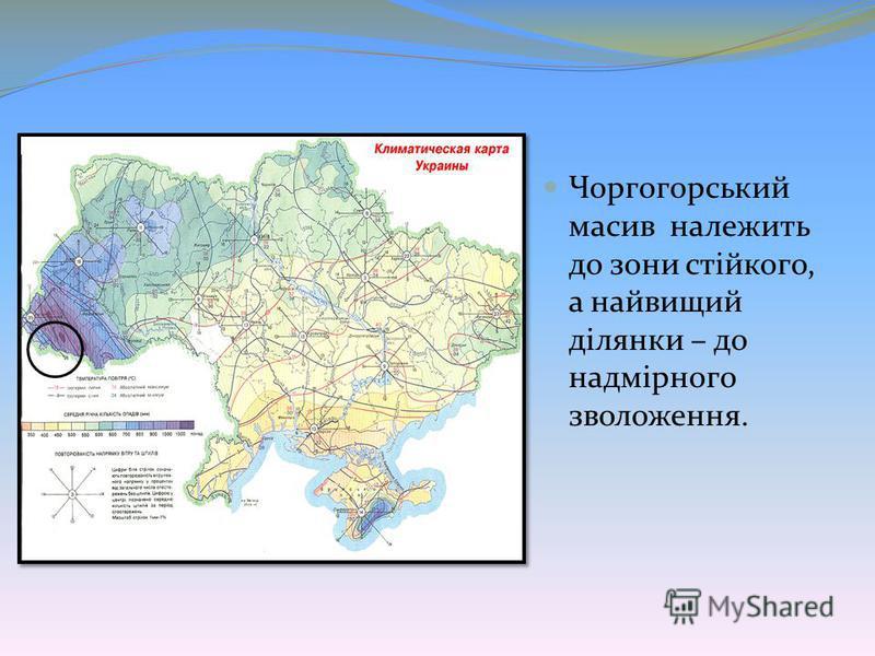 Чоргогорський масив належить до зони стійкого, а найвищий ділянки – до надмірного зволоження.