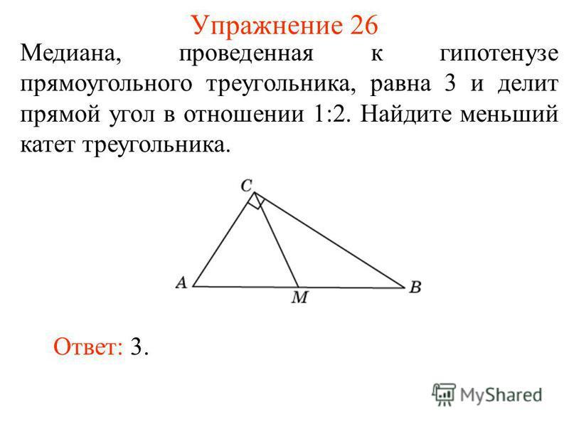 Пересечение высот в треугольнике делится в отношении 31