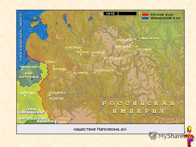 Страница 2. «Великое Бородинское сражение» 26 августа 1812 года