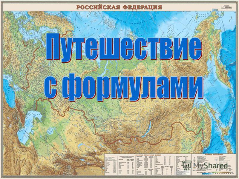 И.А. Глушкова, Т.Н. Полякова