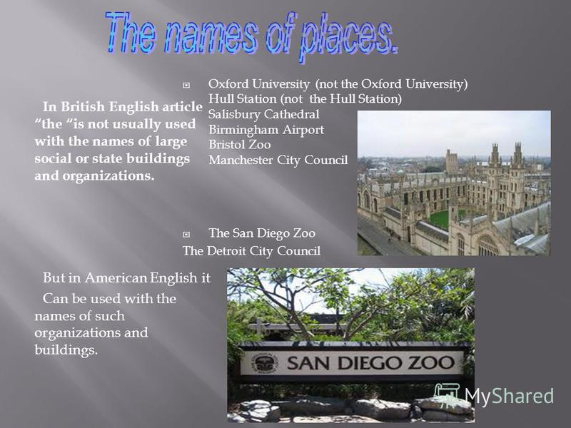 In British English article the is not usually used with the names of large social or state buildings and organizations. But in American English it Can be used with the names of such organizations and buildings. Oxford University (not the Oxford Unive