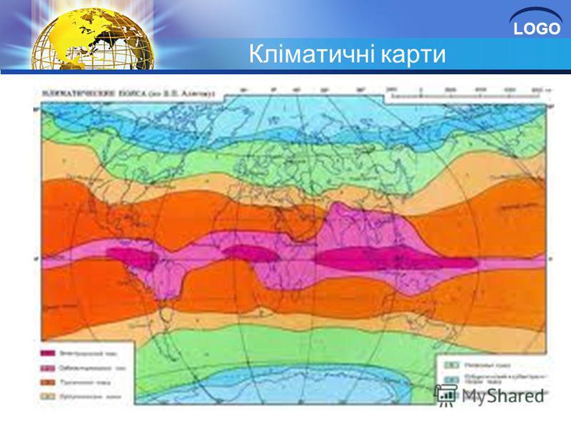 LOGO Кліматичні карти