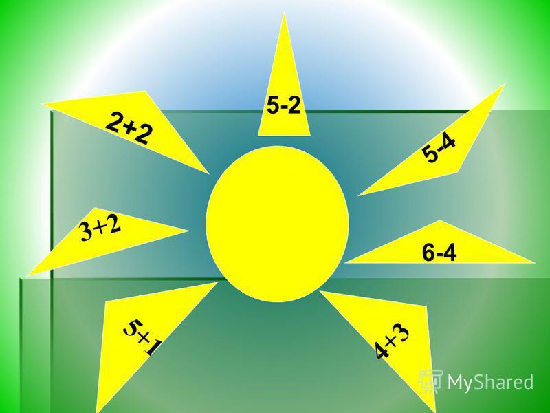 5-4 6-4 5-2 2+2 3+2 5+1 4+3