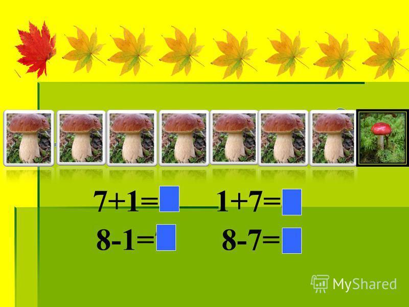 7+1=81+7=8 8-1=78-7=1