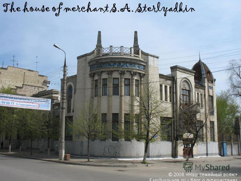 The house of merchant S.A. Sterlyadkin