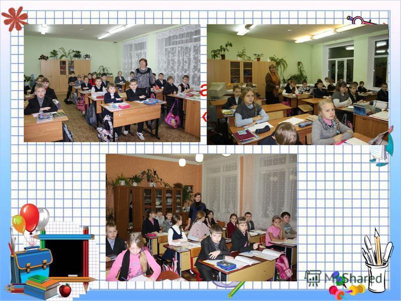 4- Б, В классы занимаются по УМК «Школа России»
