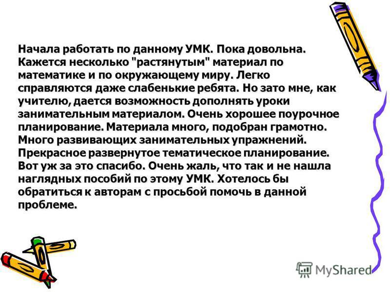 Большинство пособий представлено в электронном виде на сайте: www.akademkniga.ru