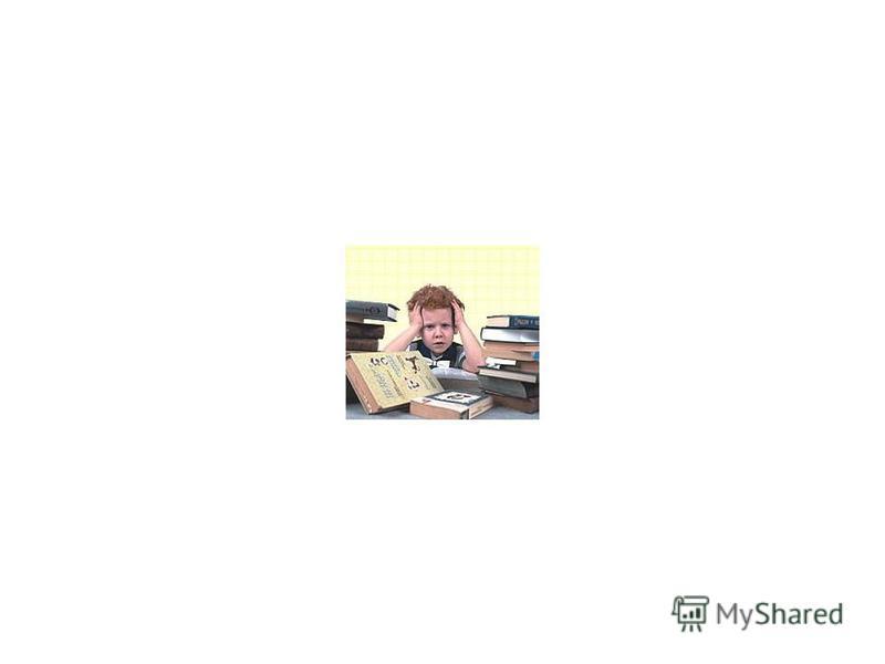 Презентацию подготовила: учитель начальных классов МОУ «Гимназия 2 г. Гурьевска» Депутович Валентина Николаевна