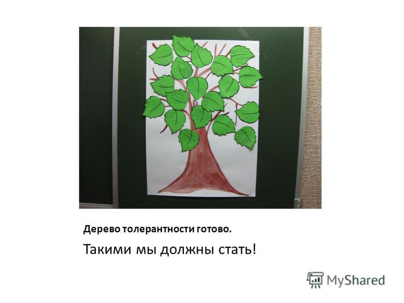Яковлев рассказы читать короткие