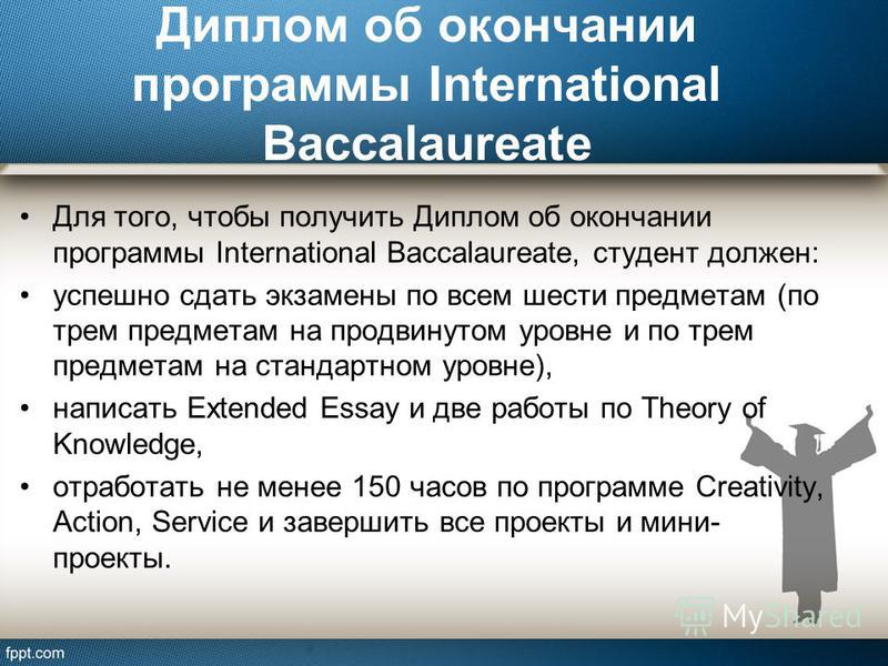 extended essay theory of knowledge Theory of knowledge for the ib diploma: student notes marks for tok and the extended essay theory of knowledge.
