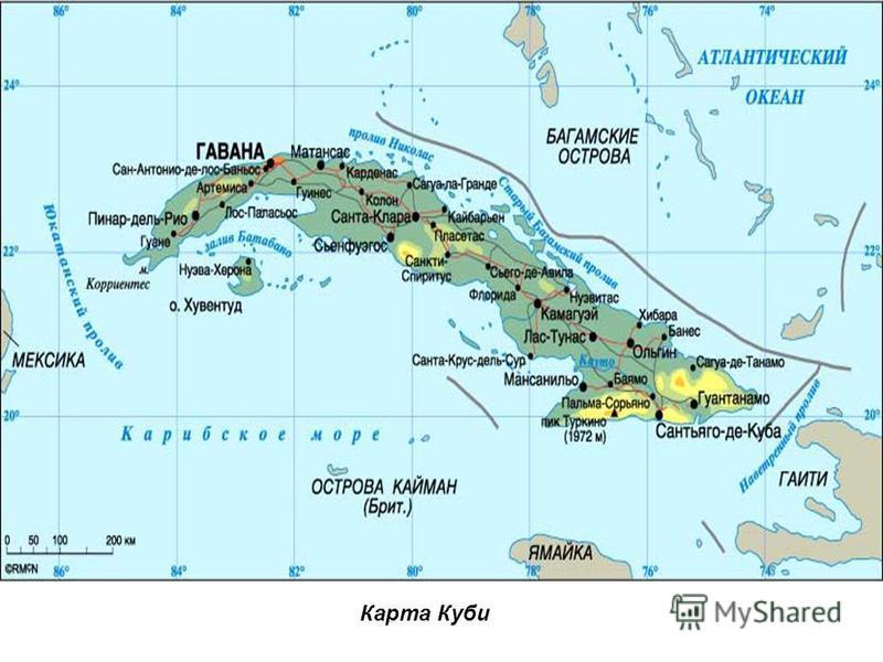 Карта Куби