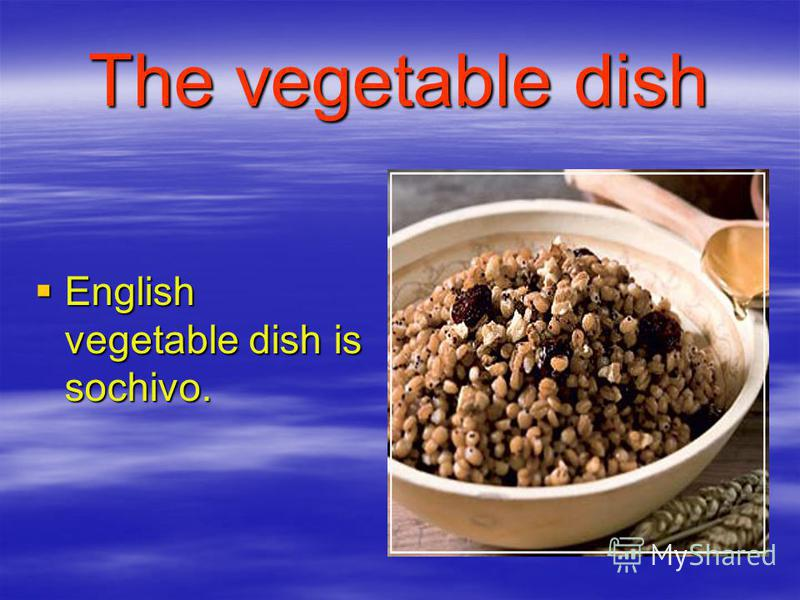 The vegetable dish English vegetable dish is sochivo. English vegetable dish is sochivo.