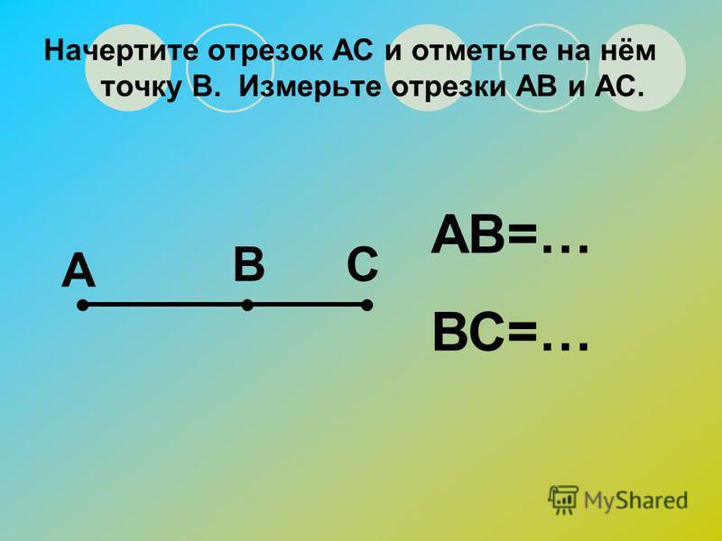 6. Выразите в килограммах 3 т 2 ц 17 кг А) 302017 кг в)30217 кг Б) 32017 кг Г)3217 кг Проверьте: