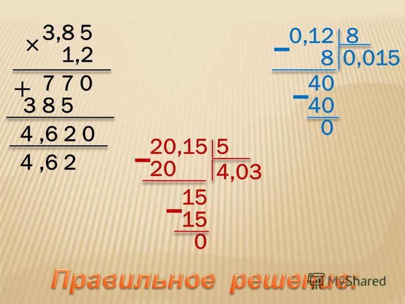 3,8 5 1,2 7 7 0 3 8 5 4,6 2 0 20,15 20 15 0 5 4,03 0,128 0,0158 40 0 4,6 2
