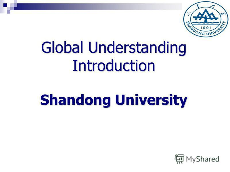 Global Understanding Introduction Shandong University