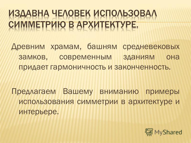 Афанасий Фет придумал выражение А РОЗА УПАЛА НА ЛАПУ АЗОРА Велемир Хлебников прославился тем, что написал целую палиндром - поэму в 400 строк.