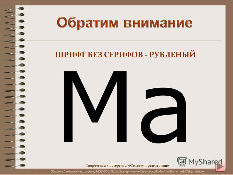 Голдина Лилия Вильевна