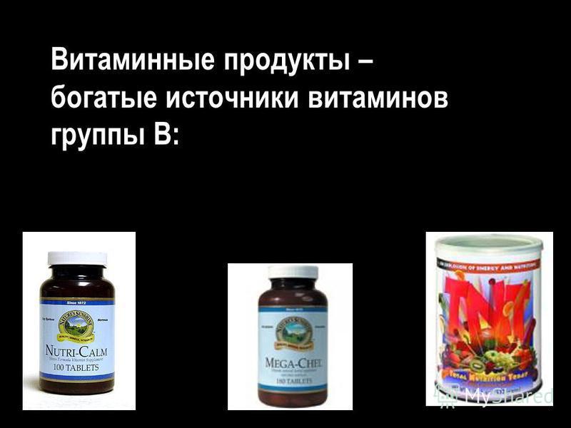 Витаминные продукты – богатые источники витаминов группы В:
